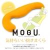 「MOGU」という抱きまくらを貰ったのでレビューするよ 『スク水のような質感がGood!』✌✌