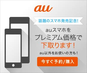 140926_wadaino_01